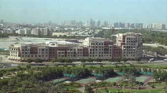DOTmed com - Harvard Medical School Dubai Center Announces